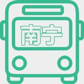 南宁公交-实时版 icon