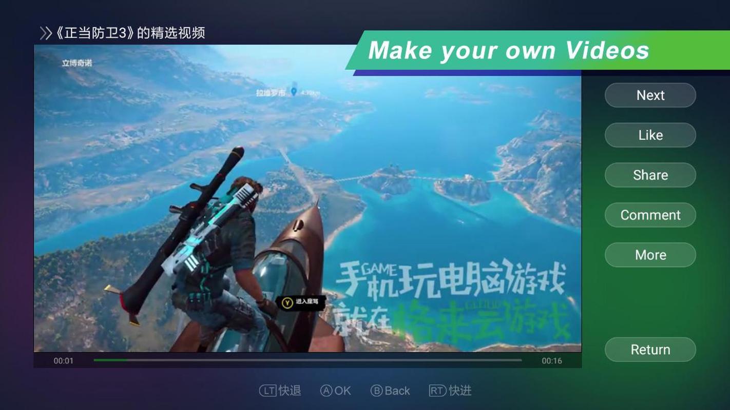 download gloud games