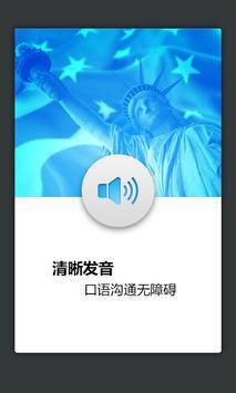 法律术语英语词典 海词出品 apk screenshot