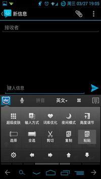 Share2Clipboard screenshot 1