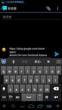 Share2Clipboard screenshot 2