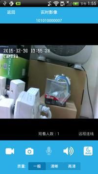 E-View screenshot 2