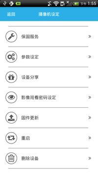 E-View screenshot 4