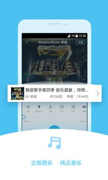 酷我听书FM-有声、书籍、相声、追书、听书、阅读一个就够了 apk screenshot