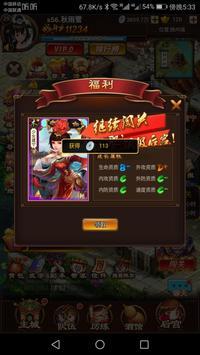 鹿鼎记 poster