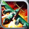 Aerial Duel™ आइकन