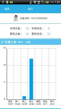 IVS168 screenshot 3