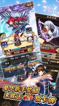 幻想姬-公测版-最具特色二次元RPG apk screenshot