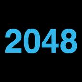 游戏2048 icon