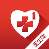 易加医医生端 icon