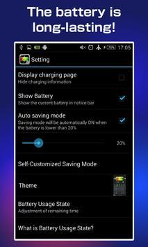 One Touch Battery Saver screenshot 2