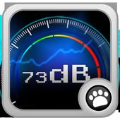 Decibel meter[Sound,Noise] icon