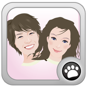 Lover's call best funny icon