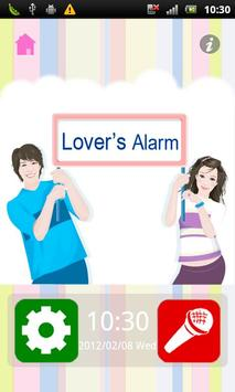 Lover's call best funny poster