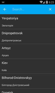 Weather Ukraine screenshot 3