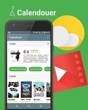 Calendouer screenshot 1