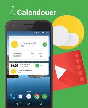 Calendouer screenshot 2
