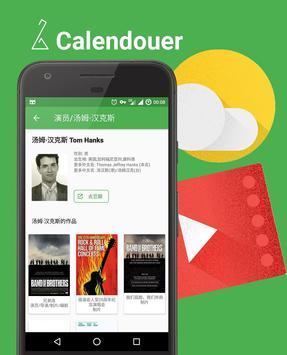 Calendouer screenshot 4