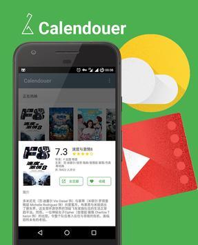 Calendouer screenshot 5