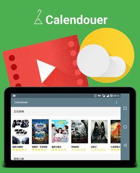 Calendouer screenshot 7