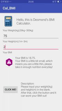 BMI计算器 screenshot 1