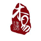 木易生活 icon