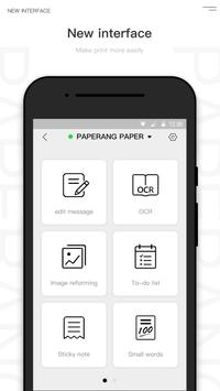 Paperang Global apk screenshot
