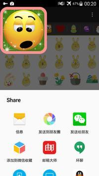 Smileys for Chat apk screenshot