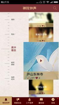 大梵TV poster