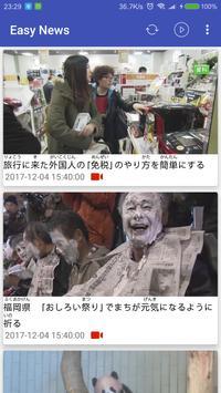 Japanese Reader screenshot 2