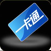 天天手机客户端 icon