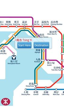 Hongkong Metro poster