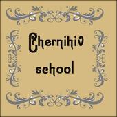 Chernihiv School icon