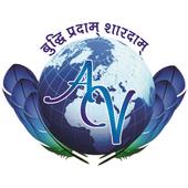 AVSS : AV Smart Study icon
