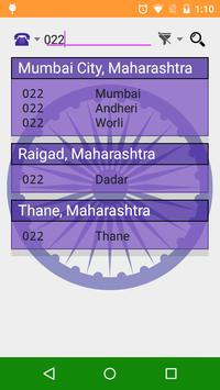 India STD PCO City Number Info apk screenshot