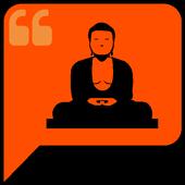 100+ Famous Philosopher Quotes icon