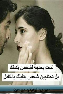 الم الحب والفراق poster