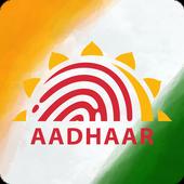 Aadhaar Card Seva icon