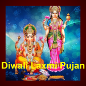Diwali Laxmi Pujan (Audio) icon