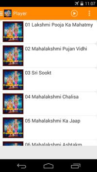 Diwali Laxmi Pujan (Audio) apk screenshot
