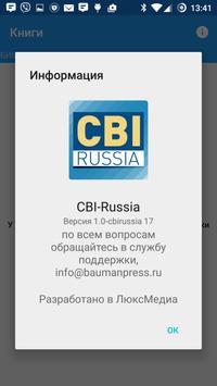 CBI Russia poster
