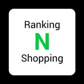 키워드 검색기 - 네이버 쇼핑에서 검색 icon