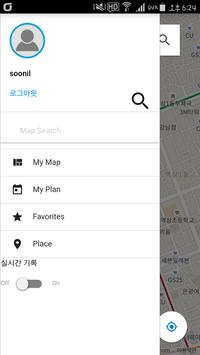 발자국(FootPrint) apk screenshot