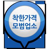 광주광역시 북구 착한가격 모범업소 icon