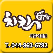 강호동치킨678 아름점 icon