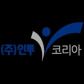 (주)인투코리아 icon