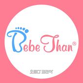 오르다코리아 베베땅 - Bebethan icon