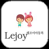 레조이아동복 icon