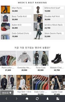 맨즈비 - 남성의류 패션 쇼핑몰 screenshot 2