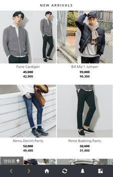 맨즈비 - 남성의류 패션 쇼핑몰 screenshot 3
